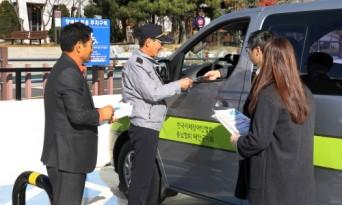 태안군, 장애인전용 주차구역 불법주차 '꼼짝마!'