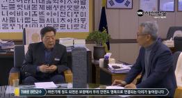 2019년 가세로 태안군수 단독인터뷰