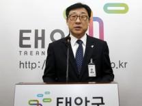 """태안군 복군30년,""""더 잘사는 새태안, 군민과 함께 만들겠습니다!"""""""