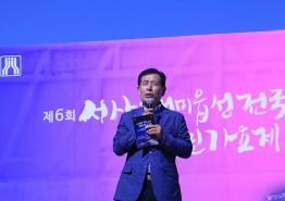 서산해미읍성서 제6회 전국가요제·제17회 시민가요제 열려