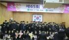 [태안교육지원청] 교육경비 확보로 태안교육여건 개선에 크게 기여