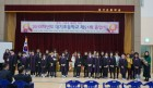 [대기초] 아쉬움과 설레임의 졸업식