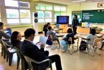 [방포초] 학부모 초청 수업 및 학교 공개의 날 실시