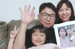 태안군 건강가정․다문화가족지원센터, 비대면 체험형 프로그램 운영 '호응 커!'