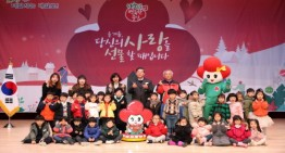 태안군 '희망 2020 나눔 캠페인', 따뜻한 이웃사랑 빛났다!