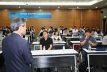서부발전, 中企 핵심기술제품 성능검증 지원 실증사업 설명회 개최