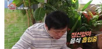 """""""맛끌림""""  서산 백반 언제 먹어도 한국인의 국민 음식 매일 국이 바뀐다."""
