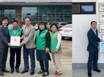 태안군 태안읍, 착한 기부 후원자 위한 '착한 현판 전달식'