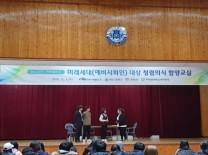 서부발전, 태안군 내 예비사회인 대상『청렴체험교실』운영