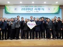 ㈜우진인더스트리얼·안면읍이장단협의회·승언4리 청장년회 태안군 '안면읍 행복한 기부' 동참