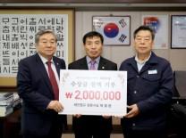 태안향교 명륜서실 이성선 씨, (재)태안군사랑장학회에 장학금 200만 원 기탁!
