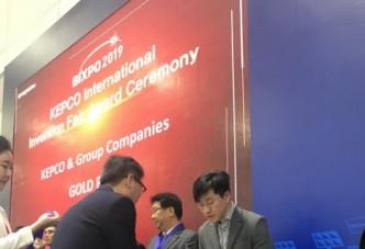 서부발전, BIXPO 2019 국제발명특허대전 금상 수상