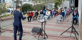태안군, '군민여러분 힘내세요!' 찾아가는 음악회 '태안 소슬바람 버스킹' 개최!