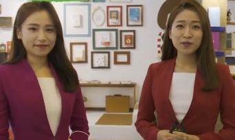 서산·태안 방송 개국기념 홍보영상